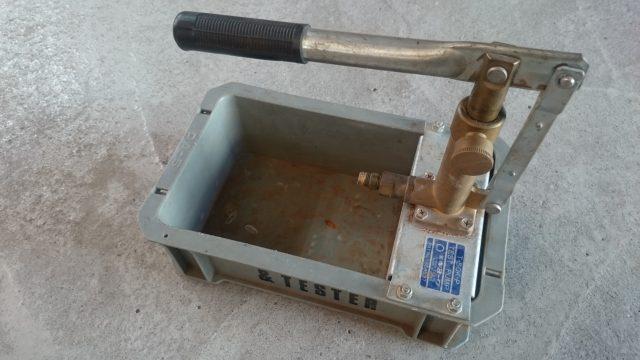 ハイドロ液注入工具